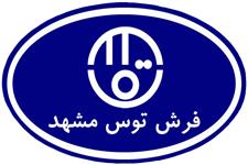فرش ماشینی 1000 شانه بدون پرز طرح پایدار کد 1075
